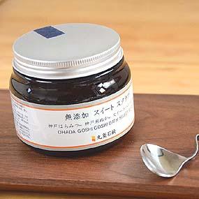 無添加スイートスクラブ 神戸蜂蜜&神戸こめぬか バニラの香り